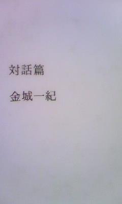080907_1304~01.jpg